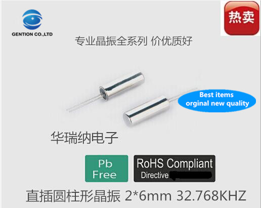 50pcs 100% New And Orginal VT-200-F 2X6 In-line Crystal DIP-2 STM32 DS1302 32.768KHZ 32.768K