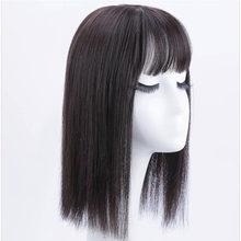 Синтетические прямые волосы topper для женщин 3 зажима наращивания