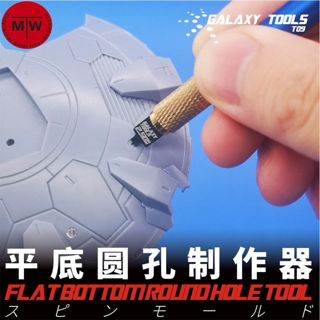 Galaxy Tools Flat Bottom Round Hole Making Model Building Appearance Modification Tools with Handle