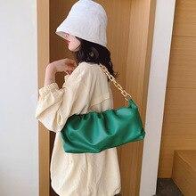 Chain Bags For Women Designer PU Leather Shoulder Bag Cloud