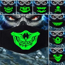 Cotton Mask Mascarillas Flashing Masquerade Cosplay Party Novelty Halloween El-Wire-Glowing