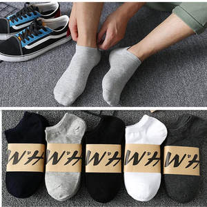 1pair summer solid color wild men's boat socks cotton high short comfortable cotton socks men's fashion invisible socks