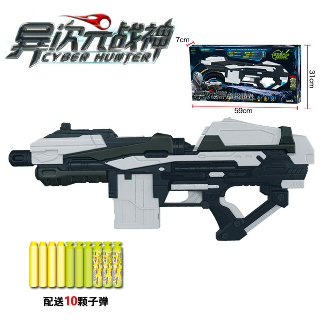 Children's toy hetero-secondary god of war children's toy gun electric 20 consecutive shooting air soft bullet gun toys FJ821