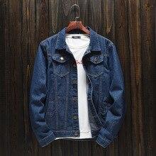 Men's Spring  Autumn Models Large Size Denim Jacket Korean Version of The Slim Trend Simple Jacket Fashion Casual Top Jeans Coat