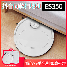 ES350 Robot Vacuum Cleaner,Map Memory,2800Pa Suction,Remote Upgrade,Wet Mopping Disinfection,Smart Floor Washing for Home