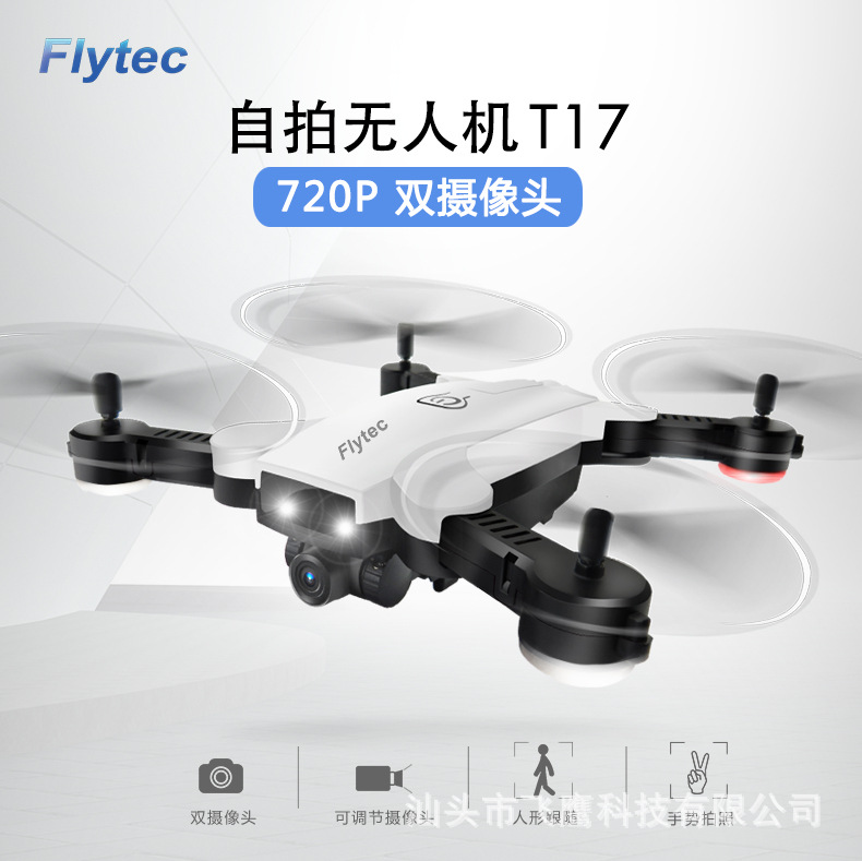 Electricity Supplier Hot Selling Double Camera Aerial Photography Body-shape Follow Gesture Selfie Optical Flow Positioning Fold