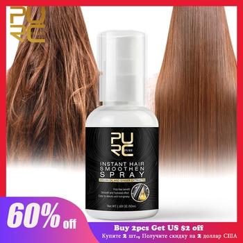 PURC Morocco Argan Oil Hair Care Spray Smooth Hair Prevent Hair Loss Damaged Repair Dry Improve Hair Scalp Care for Woman 50ml 1