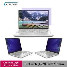 17,3 дюймов LG анти-синий светильник Фильтр конфиденциальности антибликовый экран Защитная пленка для 16:9 ноутбука 382 мм* 215 мм