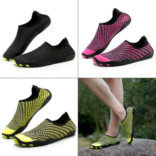New Unisex Multi-function Quick Drying Swimming Diving Shoes Women Beach Yoga Fitness Men Breathable Aqua Water
