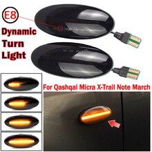สำหรับNissan Qashqai Dualis MicraมีนาคมMicraหมายเหตุX Trail LEDแบบไดนามิกไฟเลี้ยวไหลน้ำด้านข้างMarkerไฟแสดงสถานะ