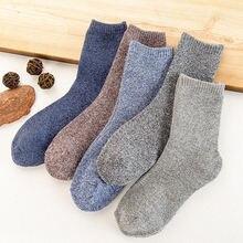 Носки мужские серые до щиколотки в стиле Харадзюку 1 пара модные