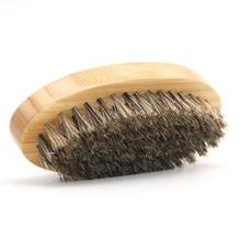 Natural Eco Friendly Biodegradable Mens Boar Hair Bristle Hard Round Wood Handle Beard Mustache Brush Set