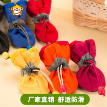 Dog Shoe Pet Boots Pet Anti-slip Soft-Soled Shoes(China)