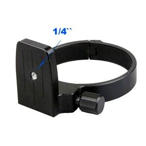 Image 5 - Metal Tripod Mount Collar Ring Adapter for DSLR Camera Nikon Nikkor AF S 80 200mm f / 2.8D Black