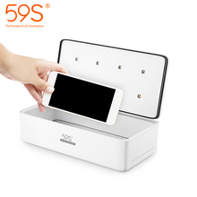 SUNUV 59S UV Sterilizer Box Beauty Tools Sterilizer Storage Box S2 Portable Disinfection Box for Salon Nail Art Tools uv sterilizer professional tools disinfecting cabinets sterilization household nail salon spa beauty instrument clean appliances