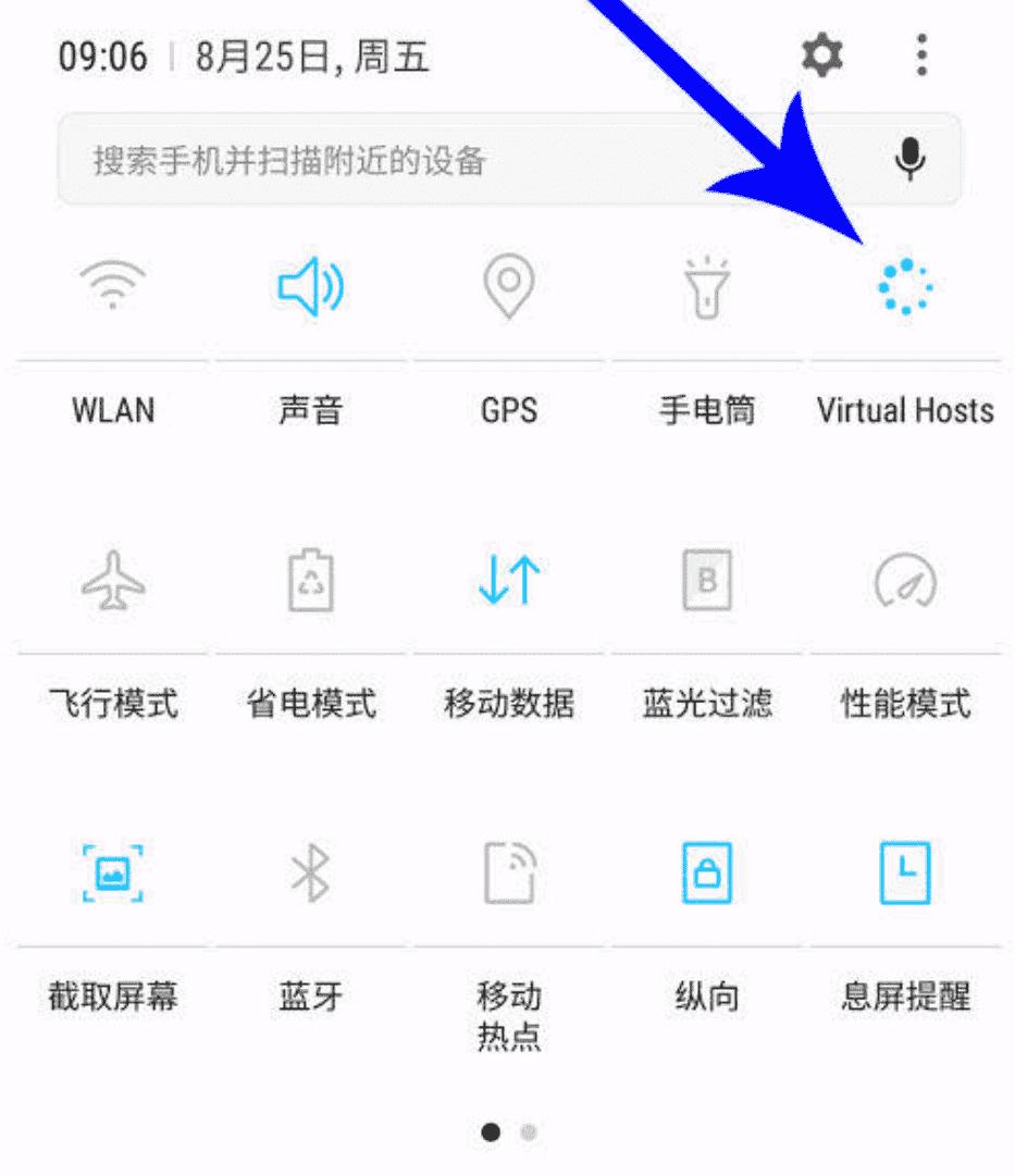 轻松上网v2.1.0专业_高级_中文版
