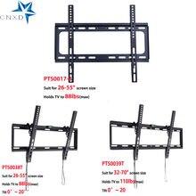 범용 TV 벽 마운트 브래킷 플랫 패널 TV 프레임 26 ~ 55 인치 LCD LED 모니터 TV 브래킷