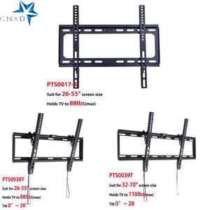 Image 1 - Universal TV Wall Mount Bracket Flat Panel TV Frame for 26 to 55 Inch LCD LED Monitor TV Bracket