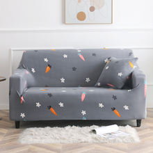 Мультяшный эластичный чехол для дивана с морковкой полноразмерный