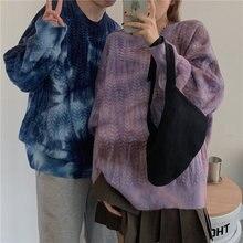 Осень зима 2020 модный винтажный свитер фиолетового и синего