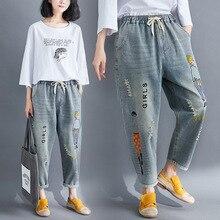 Весна-осень, женские джинсовые штаны, Корейская версия, мультяшная девушка, надпись, вышитые, рваные джинсы, штаны размера плюс, штаны до щиколотки