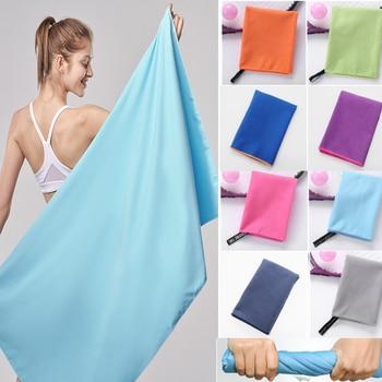 4pcs Microfiber Beach Towels for Adult Quick drying Travel Sports towel Blanket Bath Swimming Pool Camping yoga 1