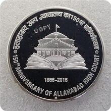 Индия 150 рупий(Allahabad высокий Корт-150-летие) Имитация монеты