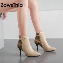 Zawsthia 2020 冬 pu 革ポインテッドトゥセクシーな蛇女性の靴ハイヒールアンクルブーツ女性のためのハイヒールブーツ