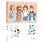 Girls drawing book W...