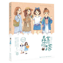 цена на Girls drawing book Watercolor Painting Course Zero Basic Character Self-study Painting Techniques Art Textbook
