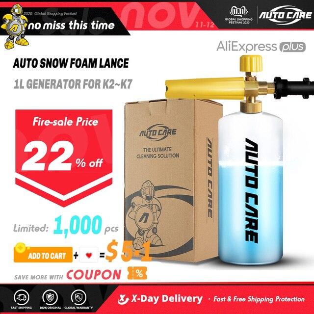 1l espuma de neve lança sabão foamer pulverizador espuma gerador arma de espuma para karcher k2 k3 k4 k5 k6 k7 lavadora carro alta pressão automático