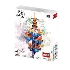 Image 2 - MU 3D Metal Puzzle Figure Toy Penglai Fairy Island building model kits Assemble Jigsaw Puzzle 3D Models Gift Toys For Children