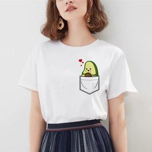 Kawaii Avocado Funny Cartoon T