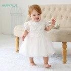 HAPPYPLUS Infant Bab...