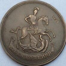 1774 монет России 2 копейки копия Копер производство
