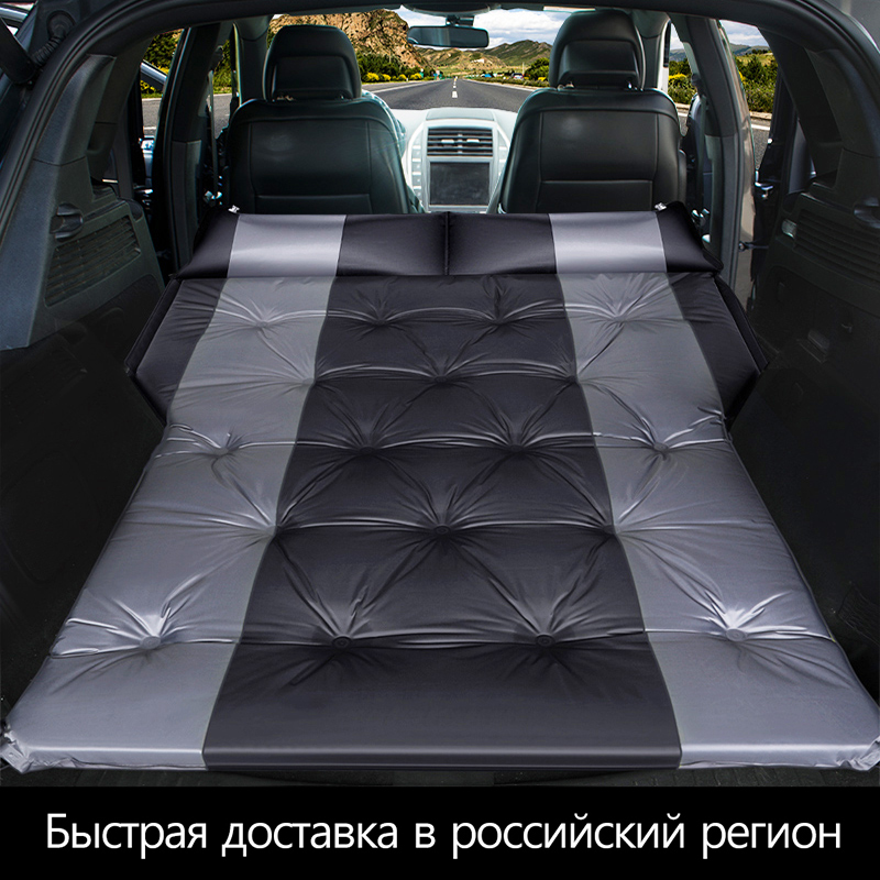 thicken Car travel bed automatic air mattress SUV special car bed  travel bed air bed self-driving sleeping pad