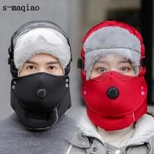 Hat Balaclava Glasses Beanie Face-Mask Earflap Snow Warm Winter Windproof Women for Bonnet