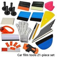 Car foil tool set vinyl packaging film scraper scraper auto tool sticker installation kit paper cutter auto styling auto parts