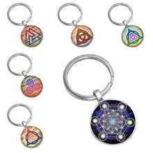 2019 New Hot Sale Hexagonal Various Geometric Patterns Glass Cabochon Keychain Popular Learning Lovers Gifts