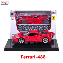 Maisto 1:24 Ferrari 488 assembled DIY die-casting model car toy new collection boy
