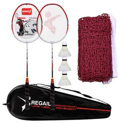2 Player Badminton Racquets Set With 3 Shuttlecocks Carrying Bag and Badminton Net Family Recreation Games Badminton Racket