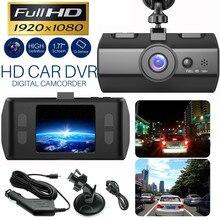 דאש מצלמת כפולה עדשת Full HD 1080P 1.7 IPS רכב DVR רכב מצלמה קדמי + אחורי ראיית לילה וידאו מקליט g חיישן חניה מצב WDR