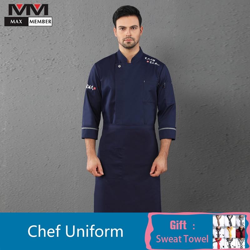 Stand Collar Embroidery Chef Uniform Unisex Long Sleeve Overalls Hotel Restaurant Cafe Bakery Hairdressers Salon  Waiter Shirt