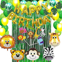 Kid Jungle Safari Park Theme Birthday Party Decor Foil Balloon Bunting Leaf Birthday Suit Party Decoration Flag Pulling Aluminiu стоимость