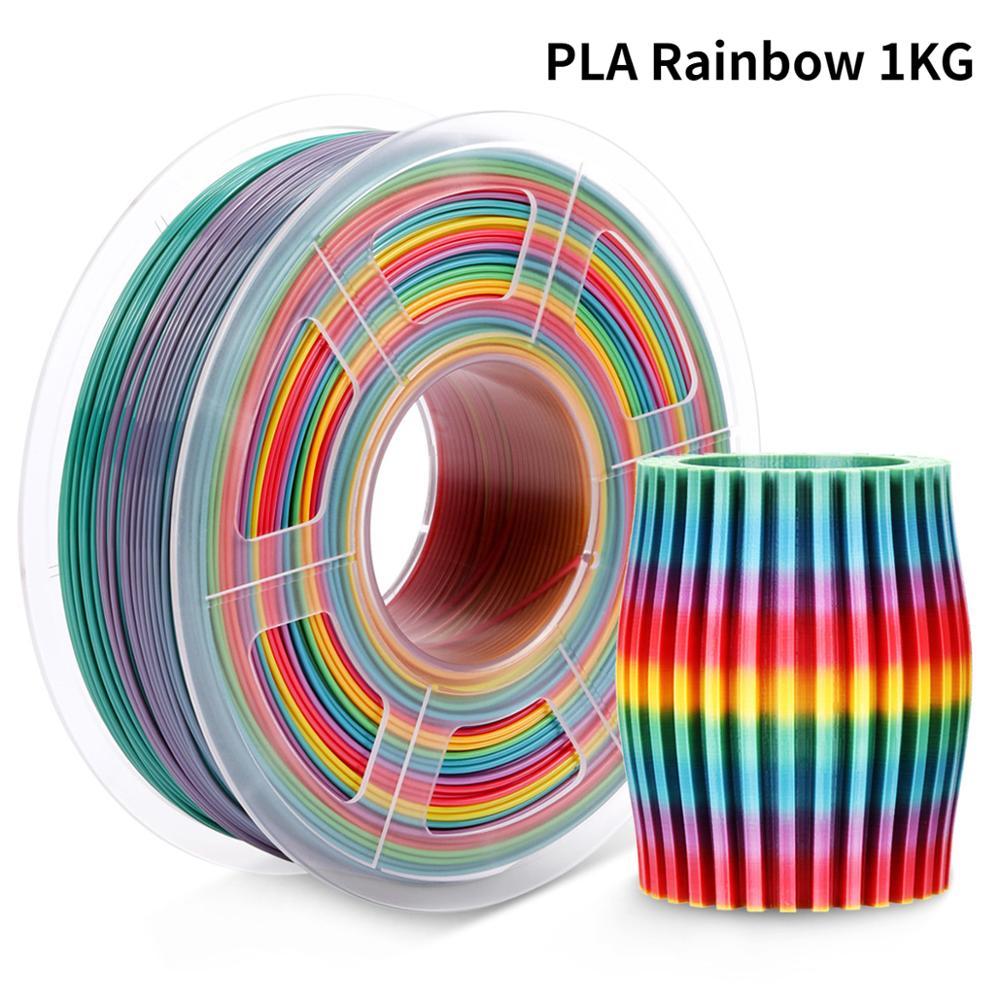 PLA радуги шелковое 1,75 мм 1 кг 3D принтеры нити цвета радуги текстура богатый блеск обесцвечиваясь и не печатного материала.
