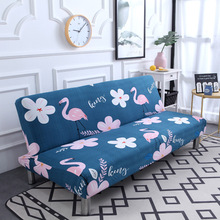 All-inclusive Sofa Bed Cover Tight Wrap Elastic Protector Towel Slipcover Covers Without Armrest Fundas