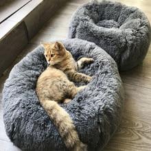 Cama de perro redonda lavable larga felpa perro perrera casa gato esteras de algodón súper suave sofá para perro completa elasticidad de terciopelo la cama S2