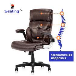 Seatingplus skórzany krzesło biurowe dyrektorskie z wysokim oparciem krzesło do pracy na komputerze krzesło barowe fotel gamingowy regulowana wysokość z podłokietnikiem|Krzesła biurowe|   -