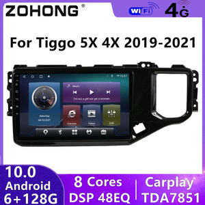 Image 4 - DSP 4G Android 10 Für Chery Tiggo 5X 4X 2019 2020 2021 GPS Stereo Auto Radio Multimedia Video Player navigation Autoradio 2 Din