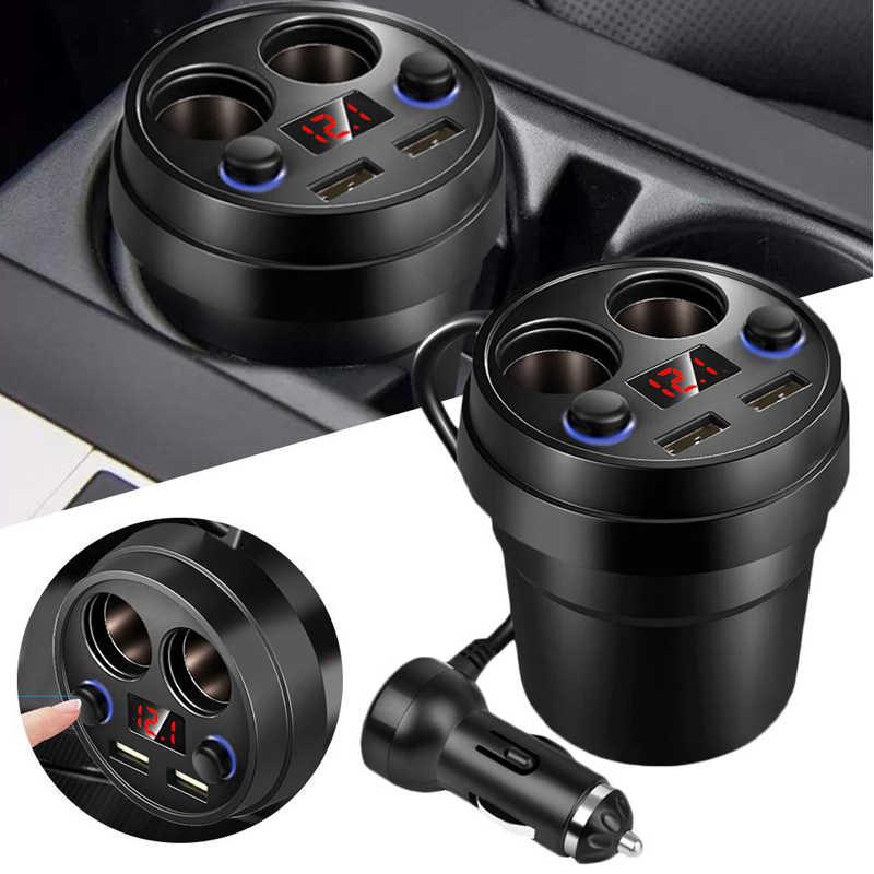 デュアル Usb 充電ソケット車のシガーライターアダプタ USB 電話の充電器ケーブルカップ型